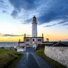 Corsewall Lighthouse, Galloway, Schottland